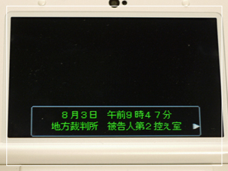 gyakutenRensa17.jpg