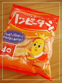 happyturn01.jpg