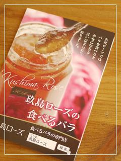 roseWater03.jpg