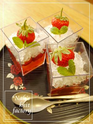 strawberrySweets08.jpg