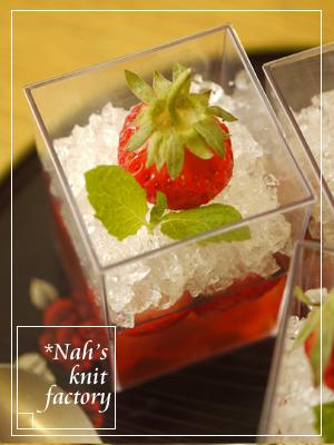 strawberrySweets11.jpg