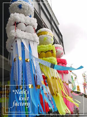tanabata2016-01.jpg