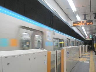 PC100760.jpg