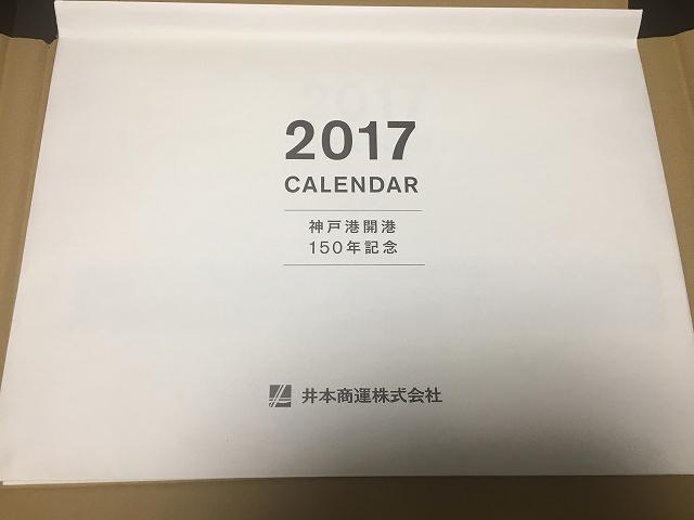 FullSizeRender_20161209141720113.jpg
