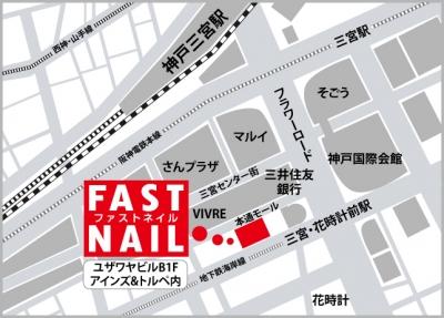 map-FN_koubesannomiya.jpg