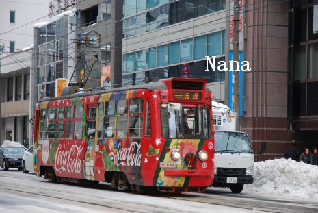 train1-1.jpg
