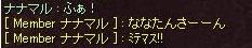 screenLif1086.jpg