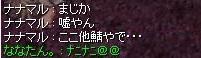 screenLif1091n.jpg