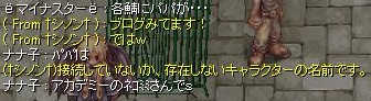 screenLif1094.jpg