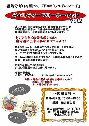 moblog_a5e13f0c.jpg