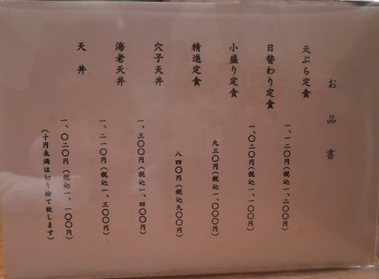 DSCN7837.jpg