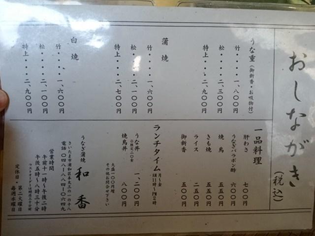 DSC_7704.jpg