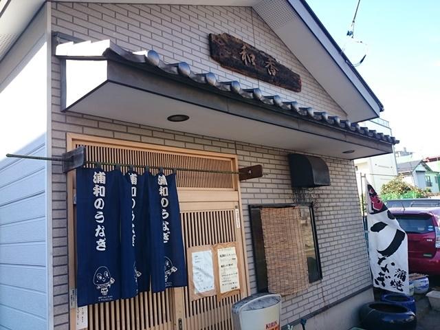 DSC_7712.jpg