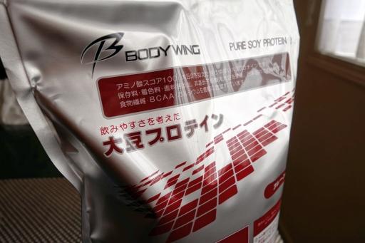 大豆 プロテイン