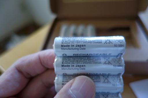 Amazon電池 日本製