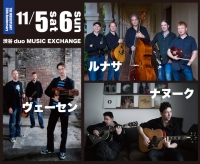 musicplant20thconcert
