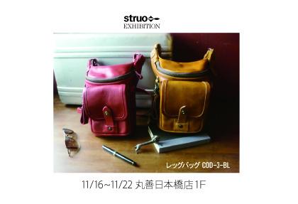 2016,11,16~at丸善日本橋-01
