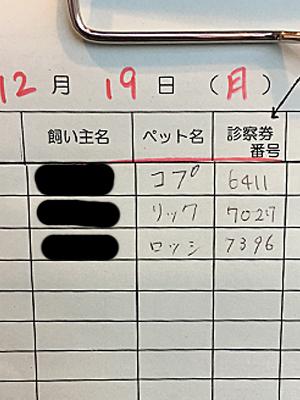 2016-12-20-4.jpg