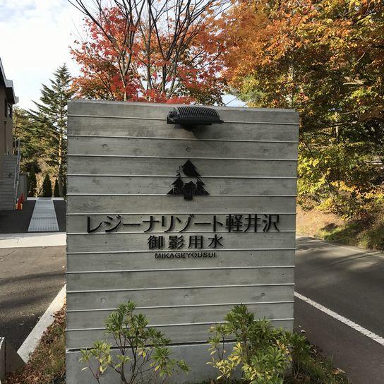 nananana1101020.jpg
