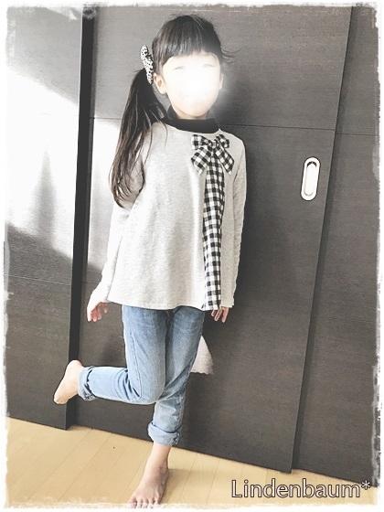 S__2793506.jpg