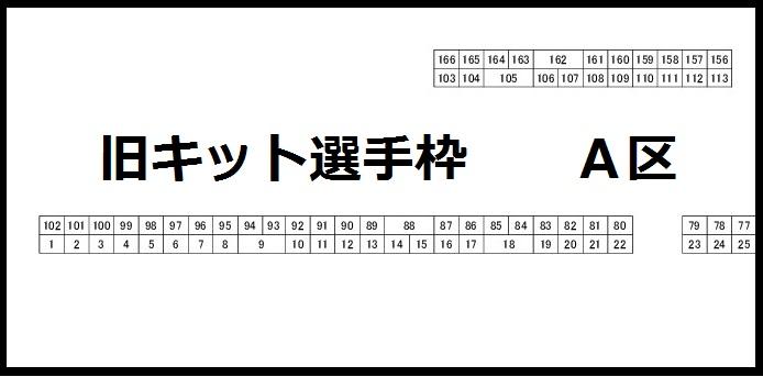 20161026132644c3d.jpg