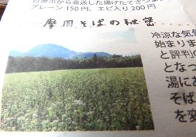 16P8280946.jpg