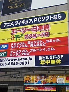 PA0_1512.jpg