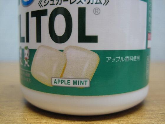 歯科専用 キシリトールガム