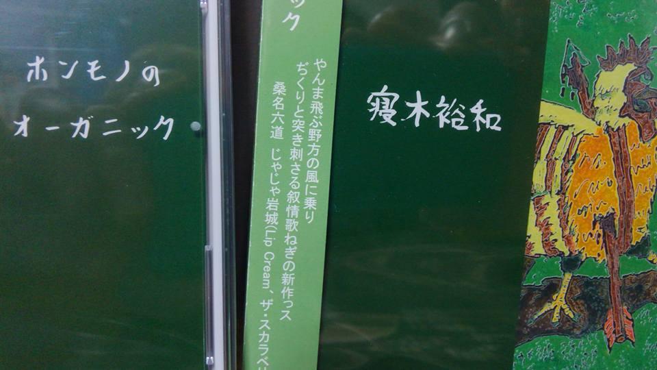 honmono03.jpg