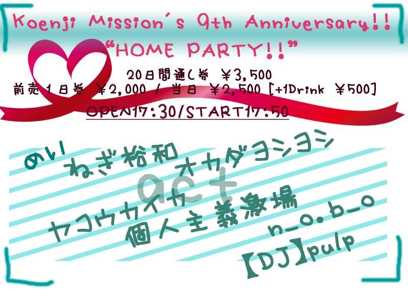 missions9.jpg