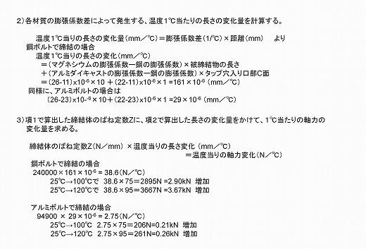 CAE05vg1 (5)
