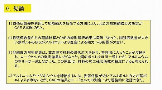 CAE17lkddv (17)
