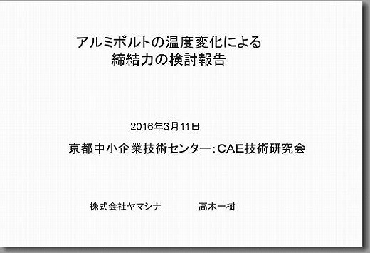 s-CAE01vg1 (1)
