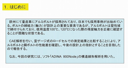 CAE02vvg.jpg