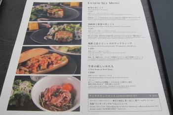 すとIMG_0390 - コピー