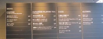 すとIMG_0420 - コピー
