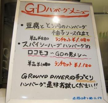 グIMG_0271 - コピー