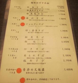 やIMG_0606 - コピー