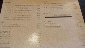 東IMG_0115 - コピー