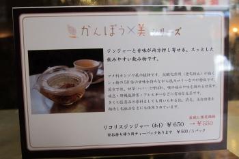 王IMG_0014 - コピー