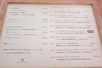 三IMG_0389 - コピー
