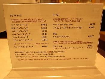 はIMG_0100 - コピー