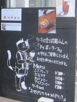 デIMG_0092 - コピー