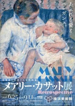 メアリー3
