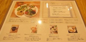 実IMG_0212 - コピー