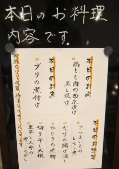 はIMG_0109 - コピー