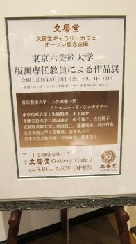 ぶIMG_0198 - コピー