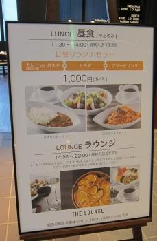 三IMG_0157 - コピー