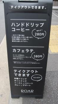 ロIMG_0569 - コピー
