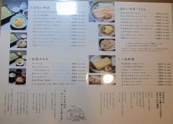 やIMG_0363 - コピー